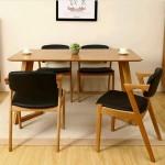 meja makan minimalis vintage